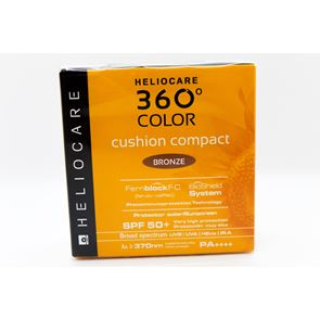 Heliocare Oil Free Compact SPF 50 Brown