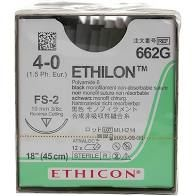 Ethilon 4.0 Absorable Suture Single